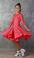 Рейтинговое платье Бейсик для бальных танцев Sevenstore 9109 Коралловый