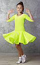 Рейтинговое платье Бейсик для бальных танцев Sevenstore 9147 лимон, фото 2