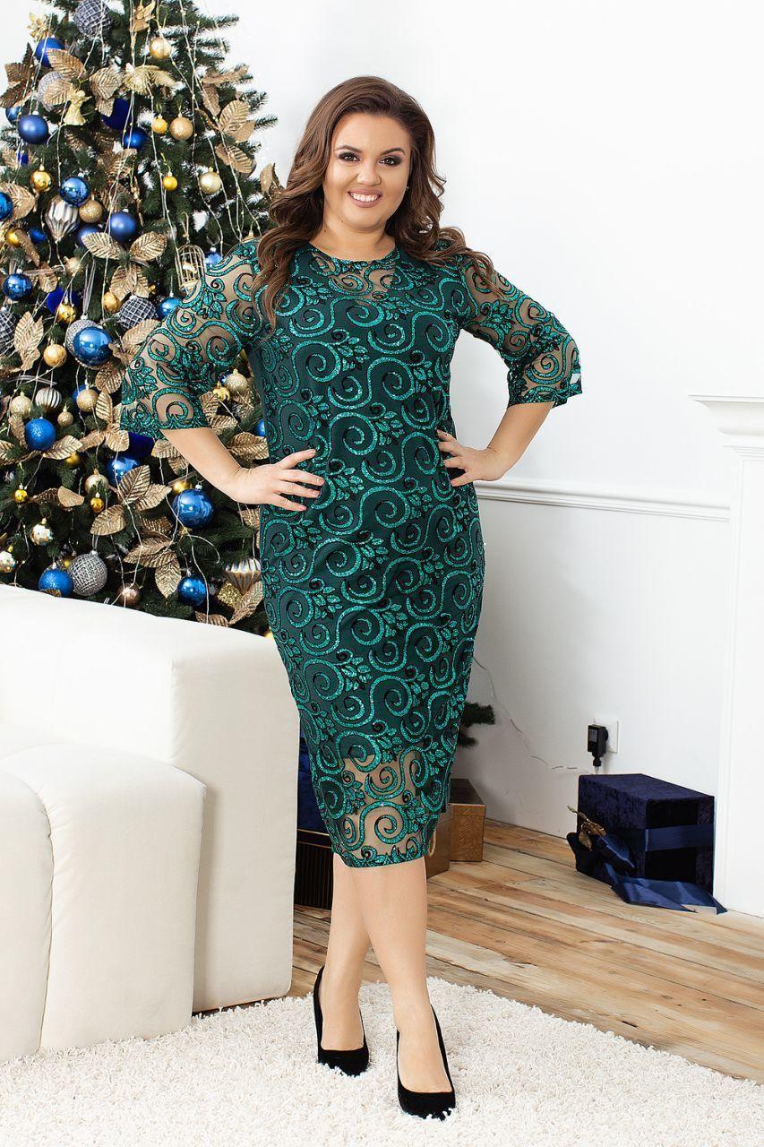 Платье коктейльное 03924