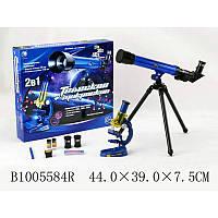 Телескоп и микроскоп 1005584 с аксессуарами в коробке 44*39*7.5 см