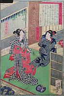 Гравюра Гейши Ёсиику 1869 год