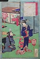 Куртизанки Ёсиику 1869 год