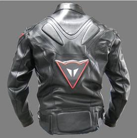 Кожаная мото куртка Dainese с защитными вставками в комплекте (мотокуртка)