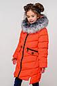 Пальто детское зимнее на девочку Афина2 тм Nui Very Размеры 116- 158, фото 2