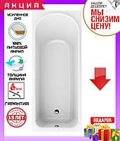 Ванна прямоугольная акриловая 150x70 см AM.PM Like W80A-150-070W-A