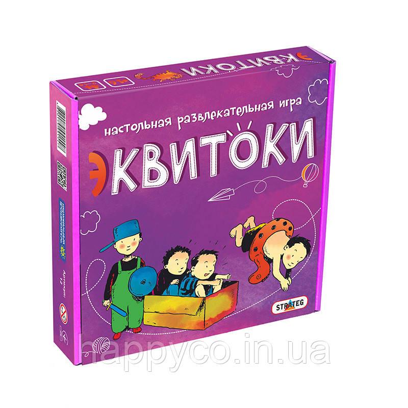 Игра настольная Эквитоки рус. Strateg