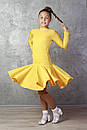 Рейтингове плаття Бейсік для бальних танців Sevenstore 9149 Жовтий, фото 2