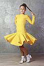 Рейтинговое платье Бейсик для бальных танцев Sevenstore 9149 Желтый, фото 2