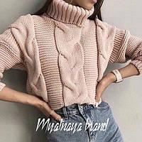 Женский свитер вязаный фабричный Китай