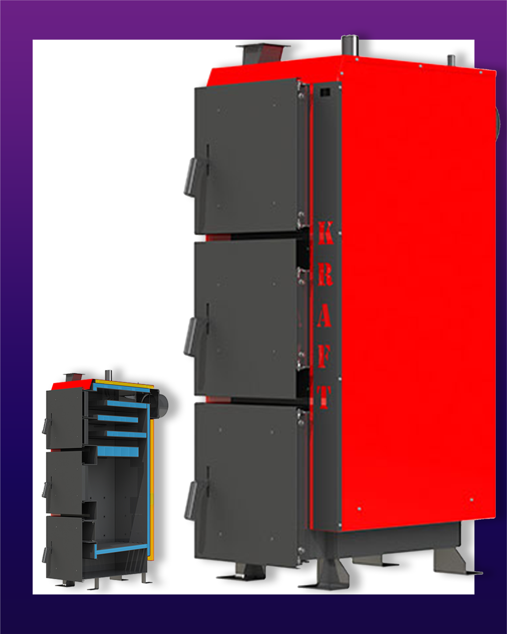 Котел длительного горения KRAFT L 25 кВт с автоматикой