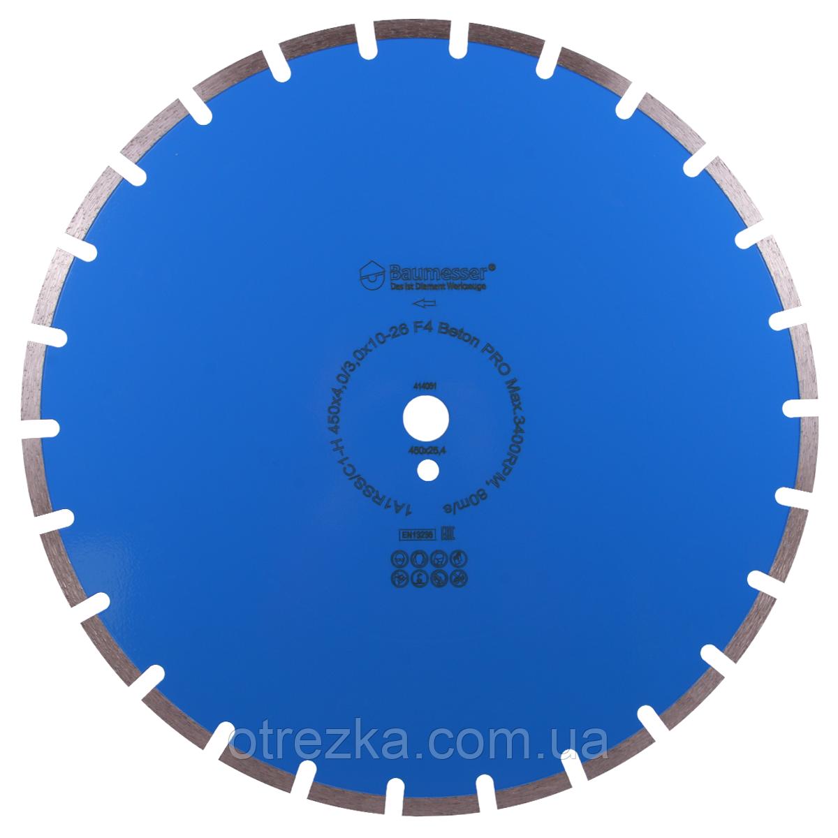 Круг алмазный отрезной 1A1RSS/C1-H 450x4,0/3,0x10x25,4-26 F4 Baumesser Beton PRO