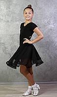 Юбка для танцев  Sevenstore 8115 Черная