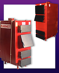 Твердотопливный котел Armet Plus - 38 кВт