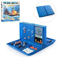 Настольная игра S5507 Морской бой, в кор-ке 26,5-26,5-3,5 см