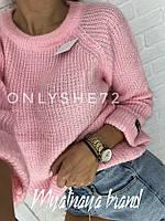 Женский вязаный свитер 3 расцветки