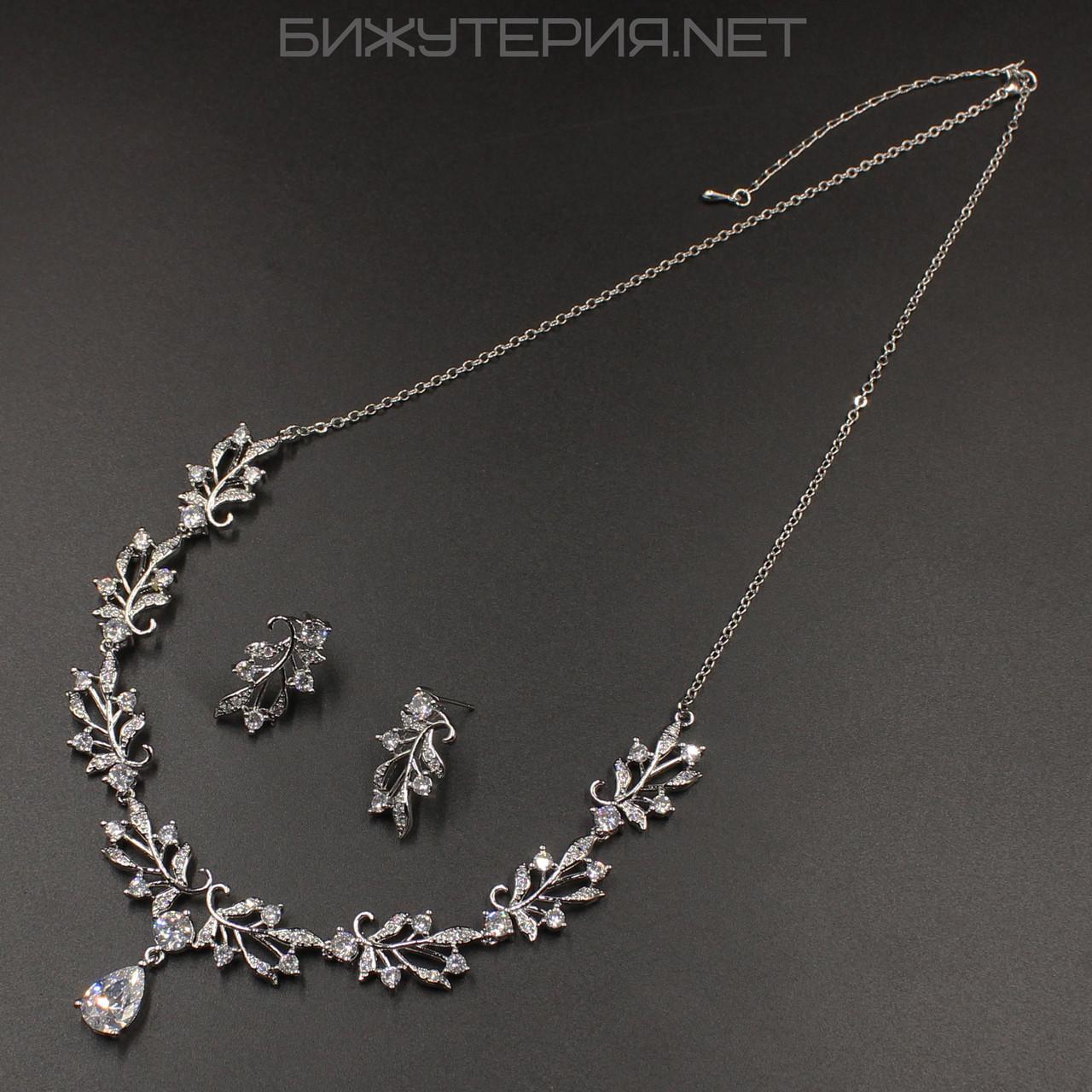 Комплект бижутерии JB Очаровательное Колье и Серьги декорирован кристаллами - 1054211088