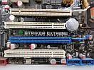 Материнська плата ASUS Striker Extreme +e6750 s775 DDR2, фото 3