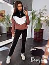 Трехцветный женский утепленный спортивный костюм с молнией на груди 66so780Е, фото 3