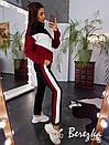 Трехцветный женский утепленный спортивный костюм с молнией на груди 66so780Е, фото 4
