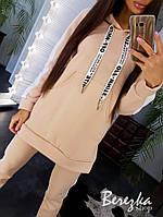 Женский спортивный костюм с удлиненным худи на флисе 66so787Е