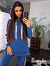 Женский спортивный костюм с удлиненным худи на флисе 66so787Е, фото 3
