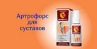 Артрофорс (ArtroForce) - спрей для суставов, фото 1