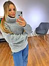 Женский объемный свитер с большим высоким воротником 3ddet639, фото 6