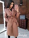 Женское кашемировое Пальто на подкладе под пояс с отложным воротником 66pal224Q, фото 2