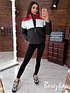 Короткая женская трехцветная куртка бомбер на молнии с воротником - стойкой 66kur148Q, фото 2