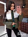 Короткая женская трехцветная куртка бомбер на молнии с воротником - стойкой 66kur148Q, фото 3