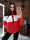 Короткая женская трехцветная куртка бомбер на молнии с воротником - стойкой 66kur148Q, фото 5