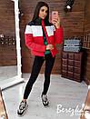 Короткая женская трехцветная куртка бомбер на молнии с воротником - стойкой 66kur148Q, фото 6