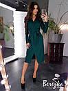 Платье пиджак на запах с длинным рукавом и поясом 66plt194Q, фото 5