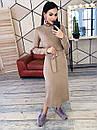 Ангоровое длинное платье с высоким воротником и длинным рукавом 4plt203, фото 2