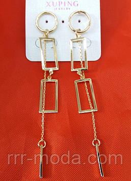 690. Серьги цепочки висюльки с цирконием оптом. Позолоченная бижутерия Xuping Jewelry.