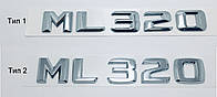 Эмблема надпись багажника Mercedes ML320, фото 1