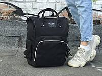 Женский стильный черный рюкзак