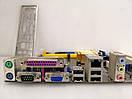 Материнская плата ASUS P5QPL AM +e7500 s775 DDR2, фото 2