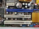 Материнская плата ASUS P5QPL AM +e7500 s775 DDR2, фото 3