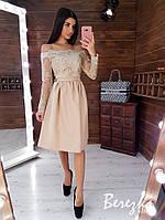 Платье с кружевным верхом открытыми плечами и расклешенной юбкой миди 66mpl198Е, фото 1