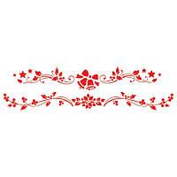 Трафарет 11х33 см Рождественский