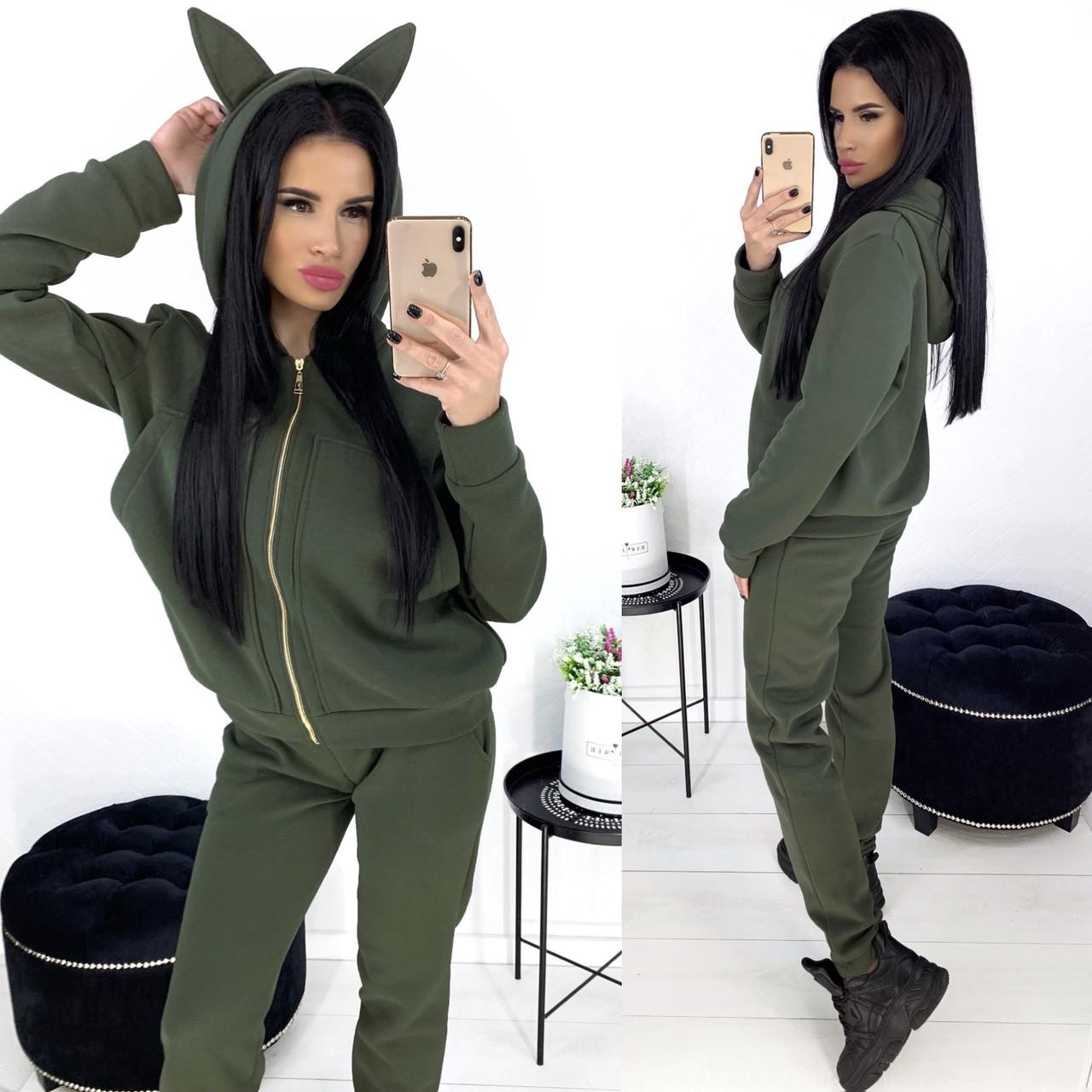 Женский прогулочный костюм анд1121