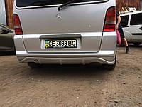 Накладка на задний бампер (тюнинг) вито 638
