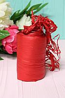 Рафия 200м - Красная