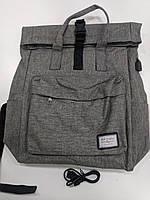 Школьный рюкзак - сумка с USB зарядкой DXYIZU (серый)