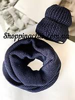 Комплект женская шапка + шарф (хомут снуд) темно-синий