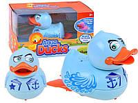 Интерактивная игрушка Утёнок голубой (поёт, плавает)  Silverlit Agua Duck Moving