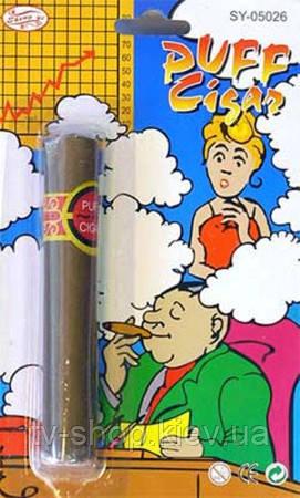 Розыгрыш Сигара дымящаяся