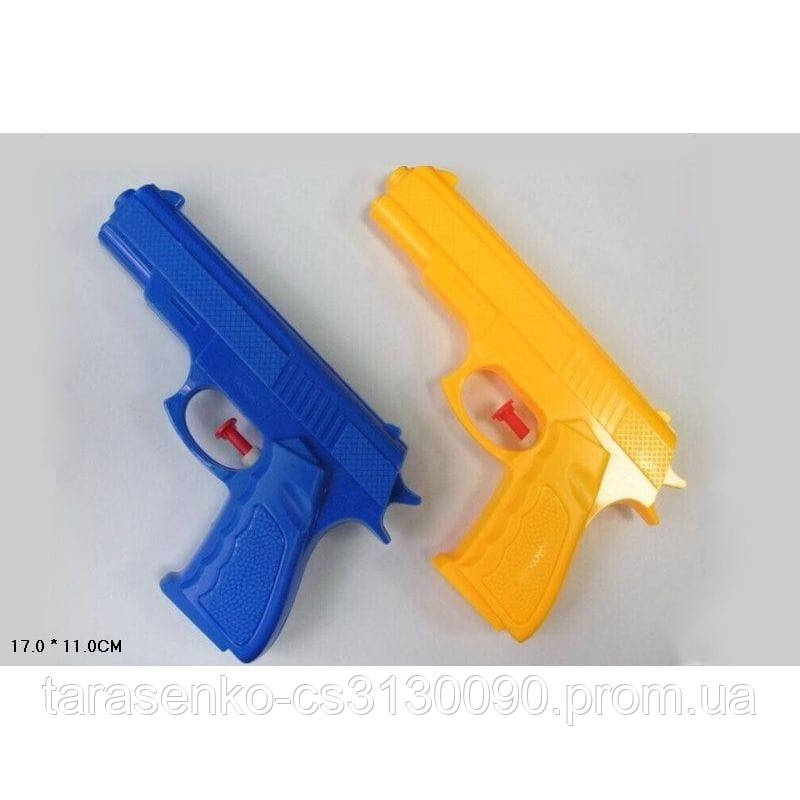 Водяной пистолет 790 (576шт/4) 2 вида в пакете 17*11см