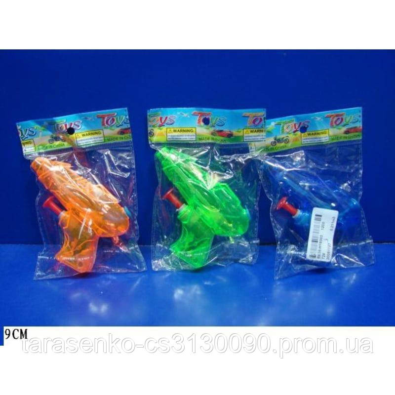 Водяной пистолет 728 (1200шт/2) 3 вида в пакете 9см